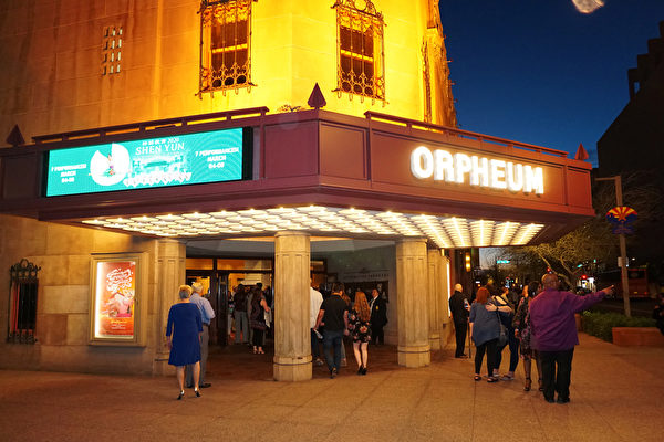 神韻北美藝術團2020年3月在亞利桑那州的鳳凰城奧芬劇院演出