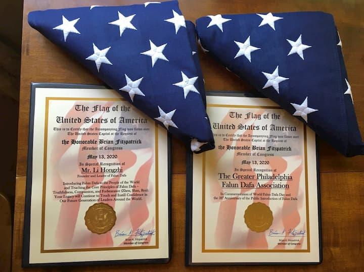 美國國會贈旗表彰法輪大法李洪志先生