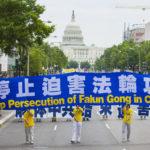 StopPersecutionOfFalunGongInChina-2012-7-14-cmh-dc-parade-01