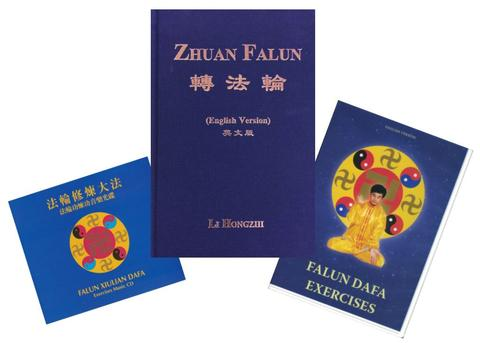 Zhuan Falun Beginner Package