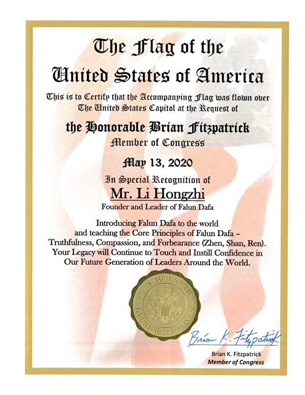 Recognition-Mr-Li-Hongzhi
