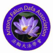 Falun Dafa in Arizona's Company logo